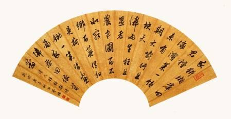 行书 《邓显鹤诗》 70cmx35cm